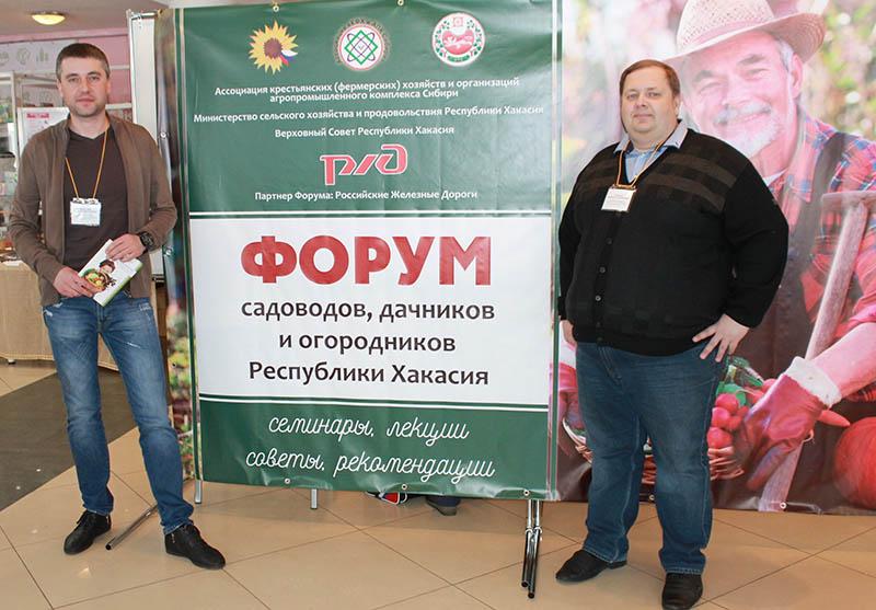 Forum poleti prebivalcev siberia
